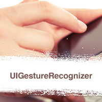 Build a Simple Photo Gallery with UIGestureRecognizer