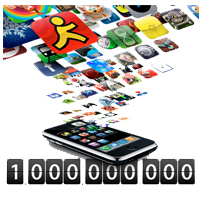 App Marketing Quick Tip: Beating the Odds and Winning the iPhone Lottery