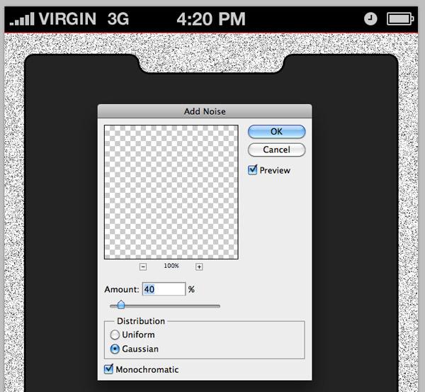 Создаем дизайн приложения на iPhone 80' Часть 2 *
