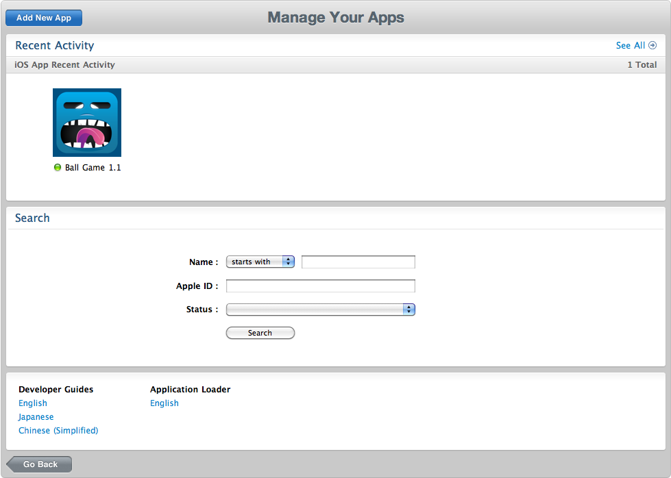 Manage Your Applications